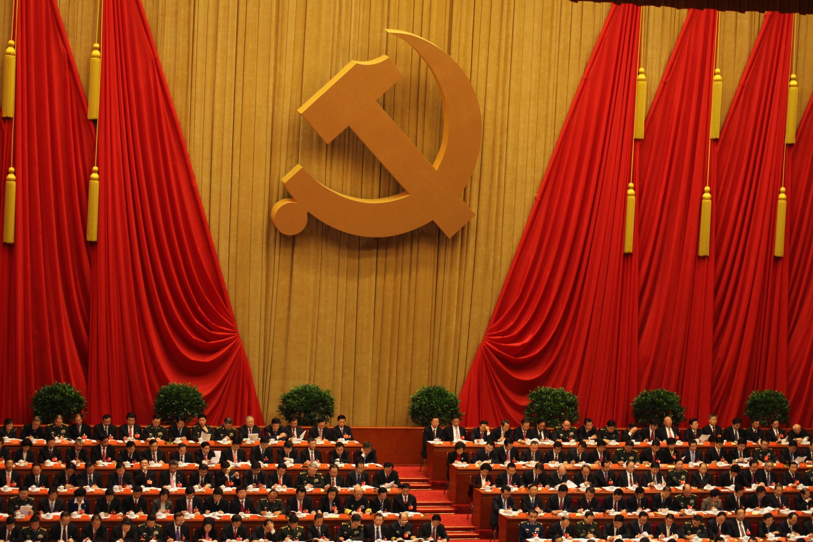 Photograph of 18th National Congress of the Communist Party of China