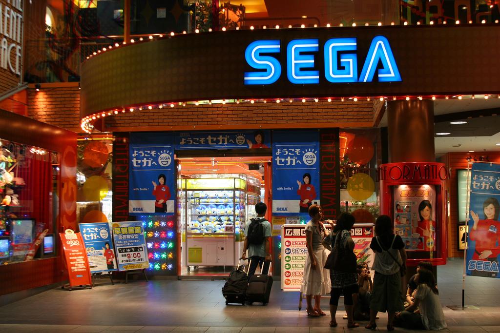 Japanese arcade at night