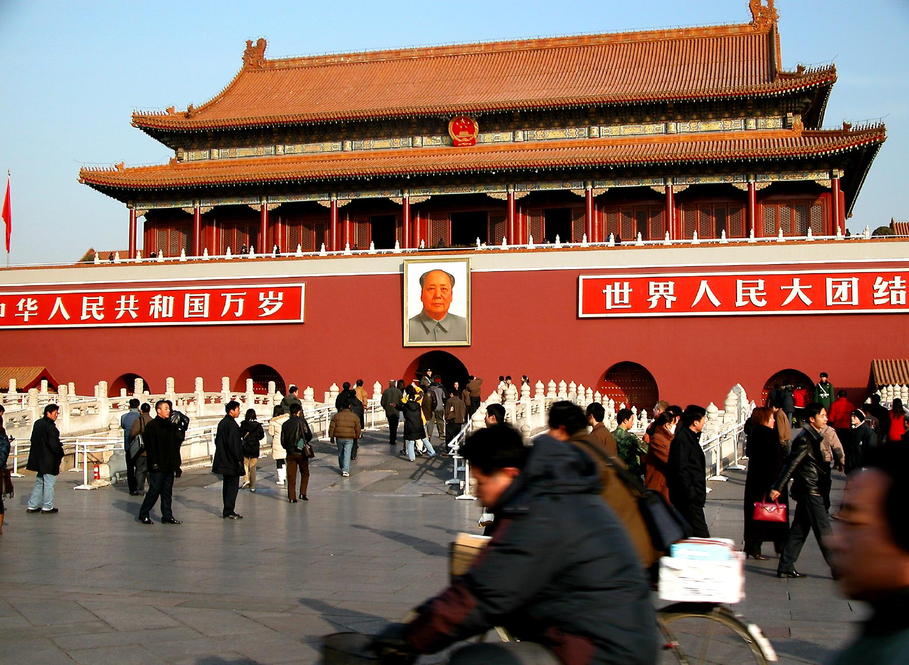 Photograph of the front plaza of Forbidden City, Beijing