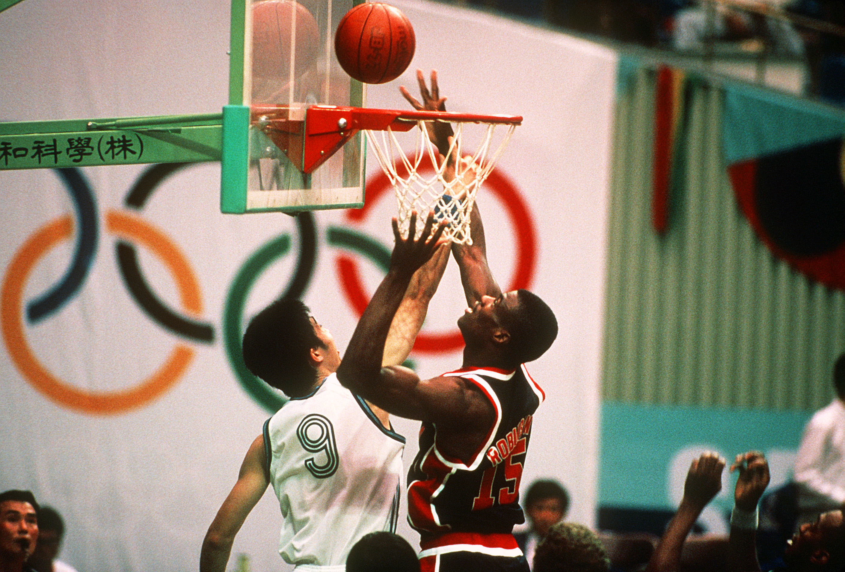 David Robinson of the U.S. Olympic men's basketball team goes up for a shot during a preliminary round game against the team from China during the XXIV Olympic Games.
