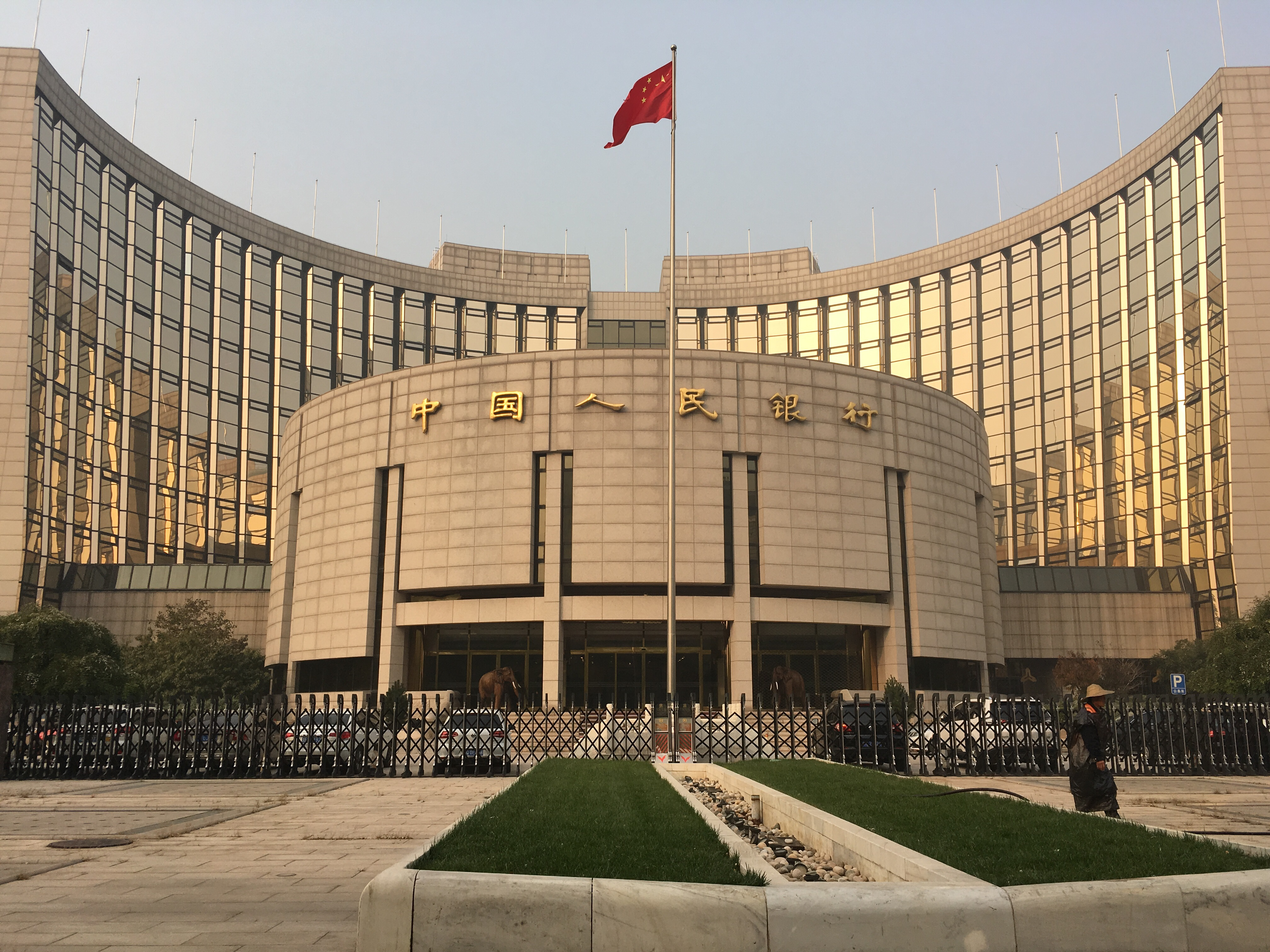 People's Bank of China headquarters in Beijing