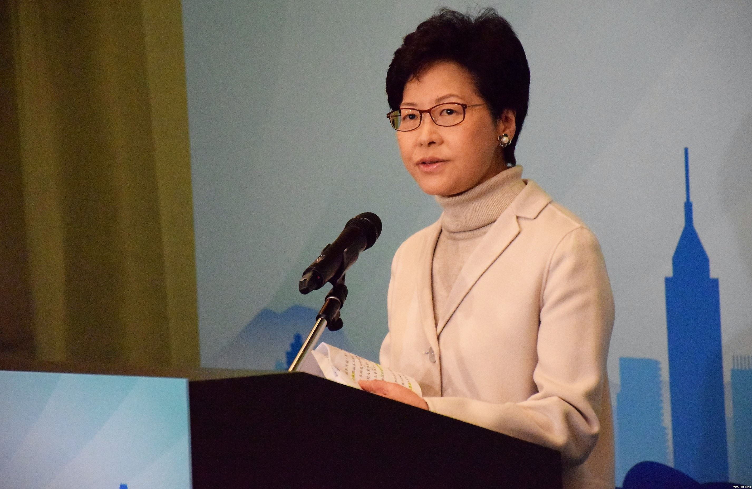 Photograph of the CE candidate Carrie Lam