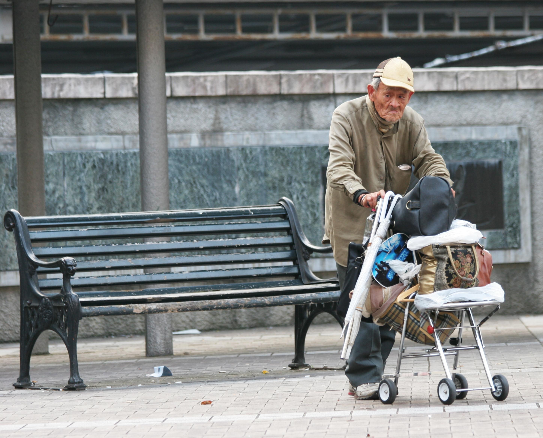 An elderly man at Shimonose Park, Sasebo, Japan