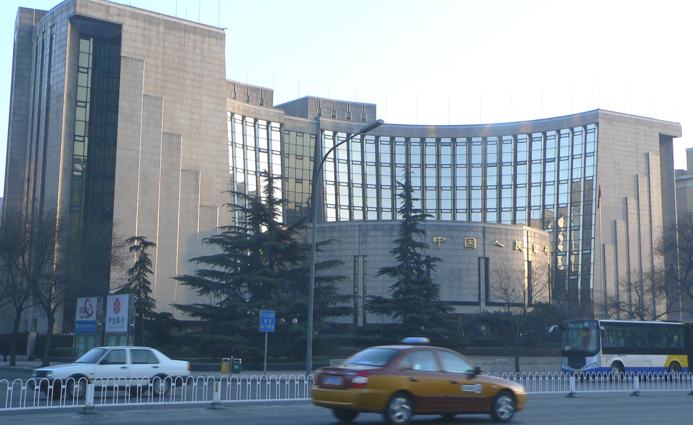 HQ of People's Bank of China