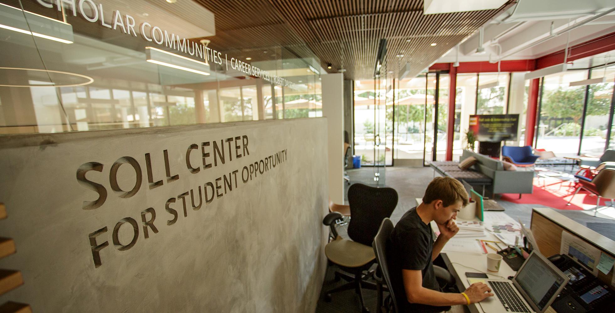 Student Opportunity Center lobby