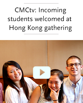 Video: CMC TV features CMC incoming student party in Hong Kong