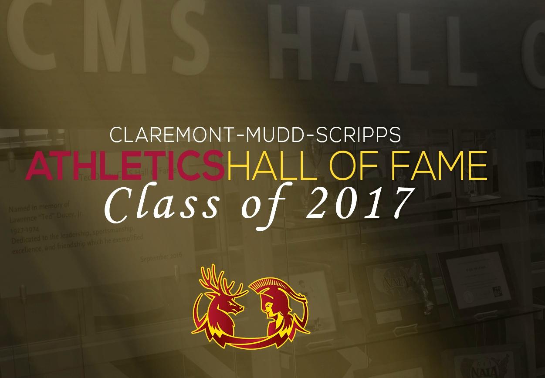 2017 CMS Hall of Fame
