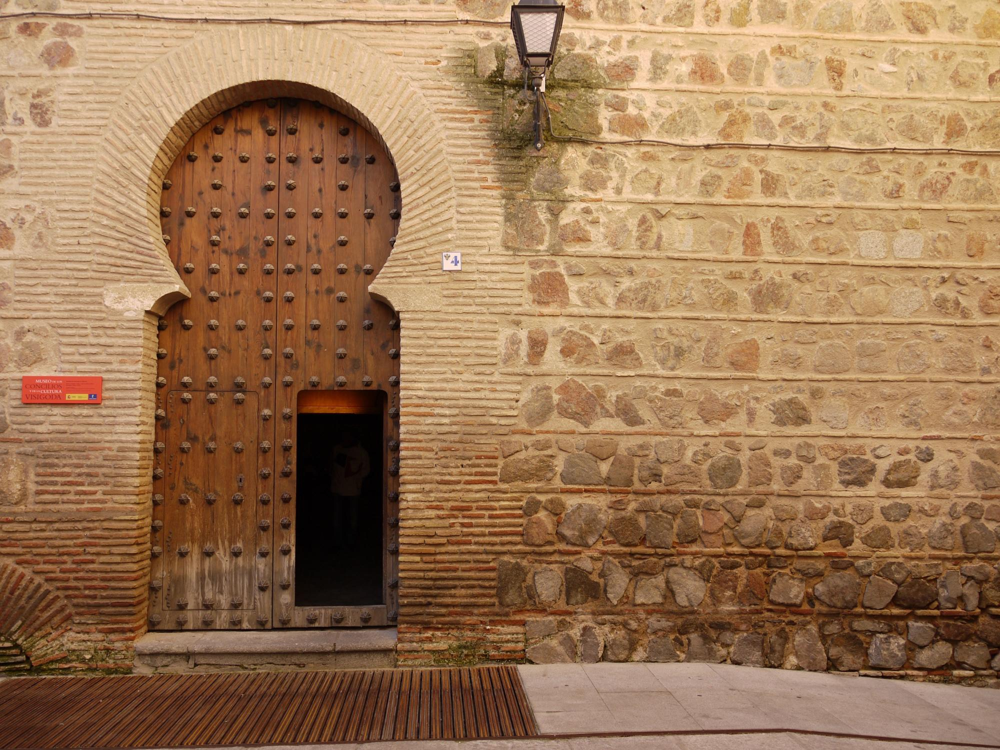 Moorish Door in Toledo