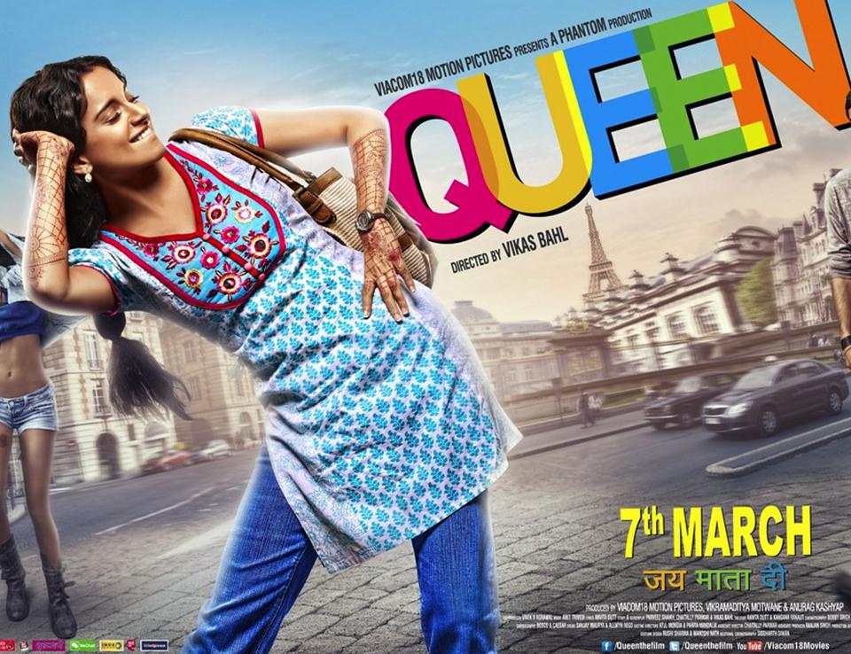 Poster of movie Queen
