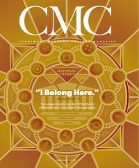 Summer 2018 CMC magazine cover